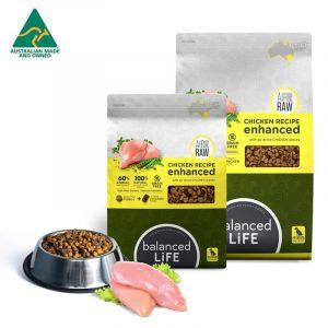 Balanced Life Grain Free Dried Dog Food; Adult Dog Food; All Breed Dog Food; Dry Dog Food; Chicken Dog Food; Air Dried Dog Food; Raw Dog Food