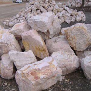 Malabar Sandstone 200mm Per Rock Small