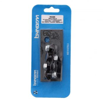 Mower Blade and Bolt Set Rover Heavy Duty 455mm (18 Inch) 500mm (20 Inch) Bynorm