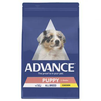 Advance Puppy Growth All Breed Chicken 15kg Premium Pet Food Nutrition