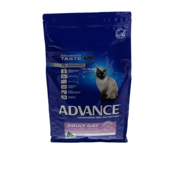 Cat Food Advance Adult Cat Fish Total Wellbeing 3kg Dry Food Nutrition Health