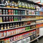 Home Brew Supplies